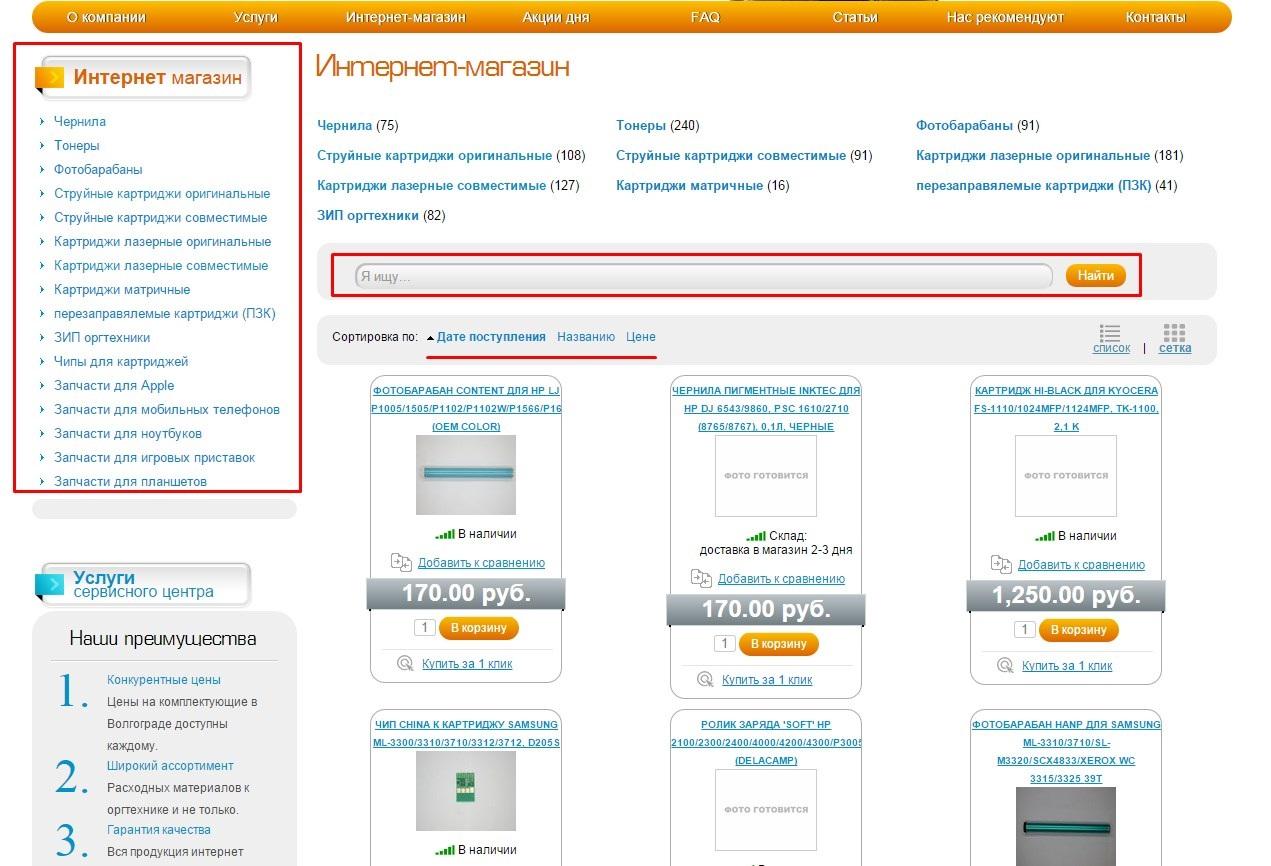 Русское порно видео высокого качества онлайн - eroXXvideos.tv